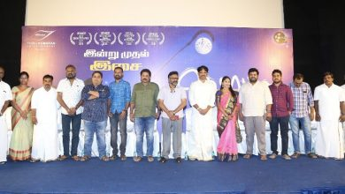 Photo of Thorati Press Meet Stills