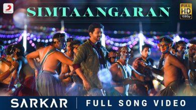 Photo of Sarkar – Simtaangaran Video