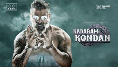 Photo of Kadaram Kondan Official Motion Poster