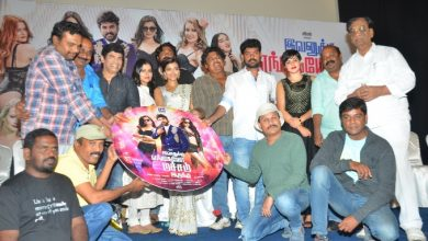 Photo of Ivanukku Engeyo Macham Irukku Audio Launch Stills