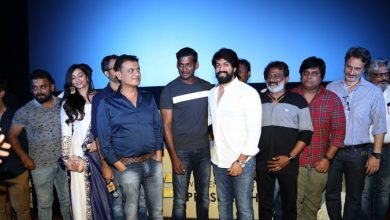 Photo of KGF Trailer Launch Stills