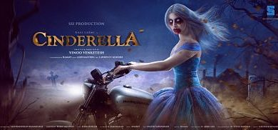 """Photo of """"Cinderella"""" First Look Poster"""