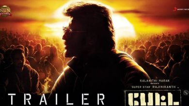 Photo of Petta Official Trailer