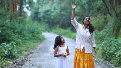 Photo of மிஸ் மெட்ராஸ்-2௦16 கதாநாயகியாக அறிமுகமாகும் 'அமையா'..!
