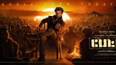 Photo of Petta – Official Jukebox