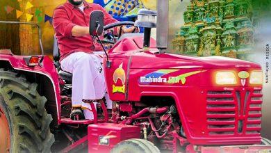 Photo of கடும் போட்டிக்கு நடுவே 'விஸ்வாசம்' தொலைக்காட்சி உரிமையை கைப்பற்றிய சன் டிவி!