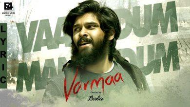 Photo of Vaanodum Mannodum Lyric Video – Varmaa