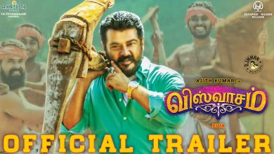 Photo of Viswasam – Official Trailer