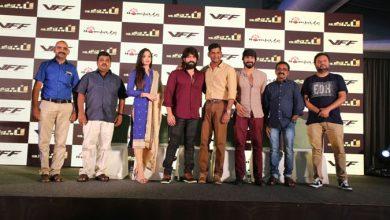 Photo of KGF Movie Press Meet Stills