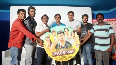 Photo of Pettikkadai Audio Launch Stills