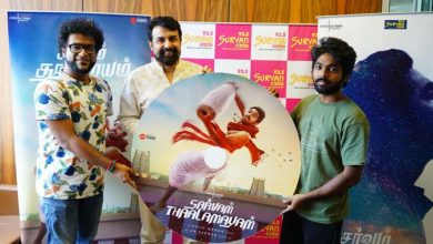 Photo of Sarvam Thaalamayam Single Track launch at Suryan FM