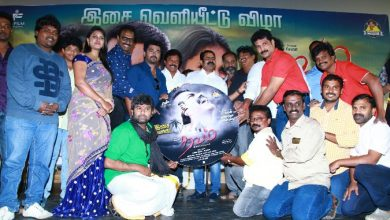 Photo of Thavam Audio Launch Stills