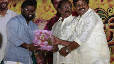 Photo of Thirumanam Audio Launch Stills