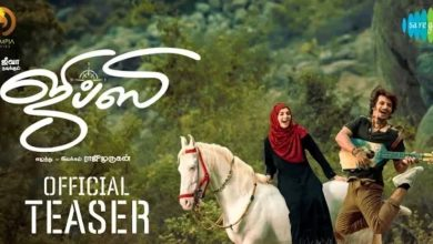 "Photo of Director Rajumurugan's ""Gypsy"" – Official Teaser"