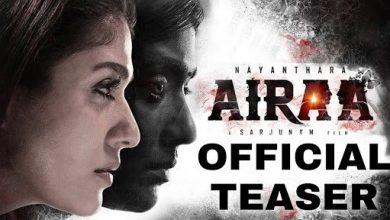 Photo of Airaa Official Teaser