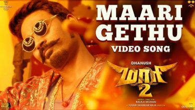 Photo of Maari 2 – Maari Gethu (Video Song)