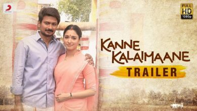 Photo of Kanne Kalaimaane – Official Trailer