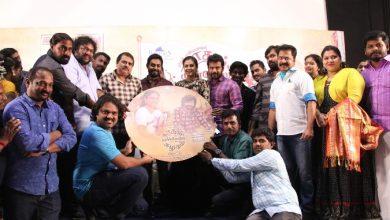Photo of Kadhal Munnetra Kazhagam Audio Launch Photos