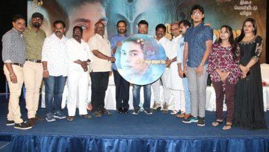 Photo of Krishnam Movie Audio Launch Stills