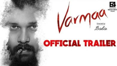 Photo of VARMAA Official Trailer