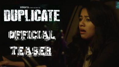 Photo of Duplicate – Official Teaser