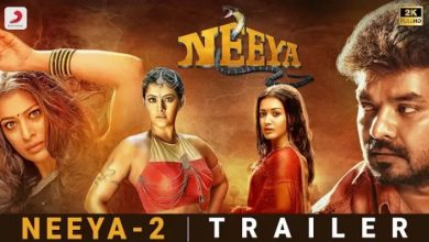 Photo of Neeya 2 – Official Tamil Trailer