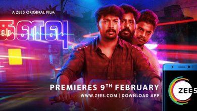 Photo of Kalavu – Official Trailer