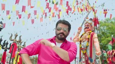 Photo of Vettikattu Full Video Song – Viswasam