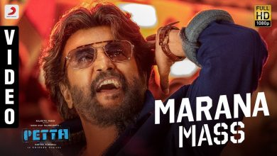 Photo of Petta – Marana Mass Official Video