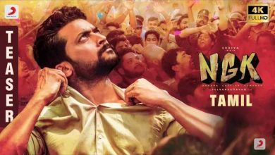 Photo of NGK – Official Teaser