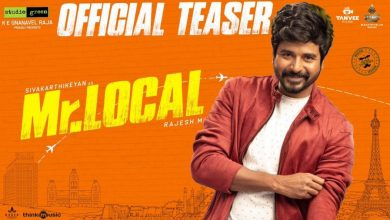 Photo of Mr.Local Official Teaser