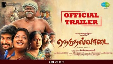 Photo of Nedunalvaadai- Official Trailer
