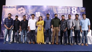 Photo of Sathru Movie Press Meet Stills