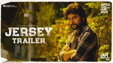 Photo of JERSEY Theatrical Trailer