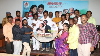 Photo of Kallathanam Audio Launch Photos