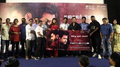 Photo of Kolaigaran Trailer Launch and Press Meet Stills