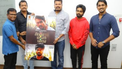 Photo of Director Shankar Unveiling the First Look of Sivappu Manjal Pachai