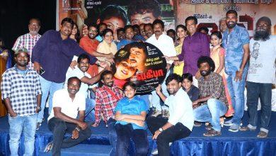 Photo of Va Ki Ba ( Vannakkili Bharathi ) Movie Audio Launch Photos