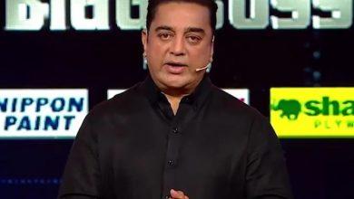 Photo of பிக் பாஸ் 3 நிகழ்ச்சிக்குள் போகும் நடிகர், நடிகைகள் யார் யார் தெரியுமா..??