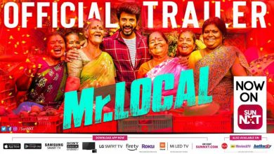 Photo of Mr.Local Official Trailer