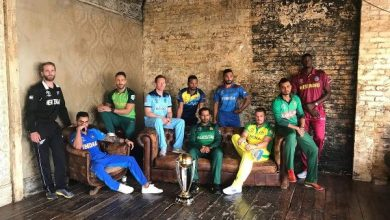 Photo of 2019ஆம் ஆண்டின் உலக கோப்பை கிரிக்கெட்; கோலாகல திருவிழாவுடன் இன்று ஆரம்பம்!