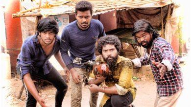 Photo of தமிழ் தேசியத்தை காக்கவரும் 'நான்கு கில்லாடிகள்'!