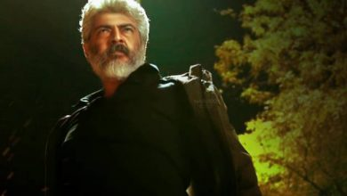Photo of Nerkonda Paarvai – Official Movie Trailer