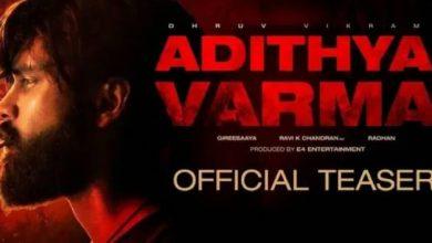 Photo of Adithya Varma – Official Teaser
