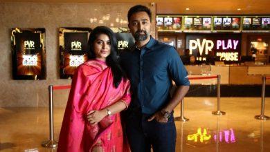 Photo of குழந்தைகளுக்காகவே பிரத்யேகமாக PLAY HOUSE திரையரங்கம்… PVR சினிமாஸில்!!