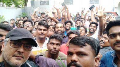 Photo of ரசிகர்களுடன் 'தல' எடுத்த செல்ஃபி.. வைரலாகும் வீடியோ!