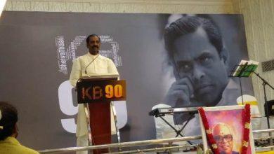 Photo of கே பாலசந்தரின் ஆவணப்படம் எடுக்க வேண்டும்; தமிழக அரசுக்கு வைரமுத்து கோரிக்கை!