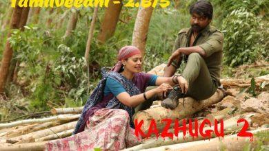 Photo of கழுகு 2; விமர்சனம் 2.8/5