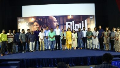 Photo of Mei Press Meet Stills