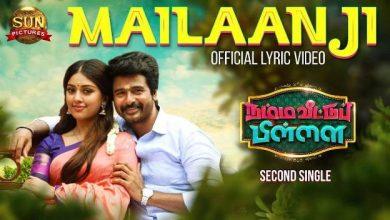 Photo of Mailaanji Lyric Video – Namma Veettu Pillai